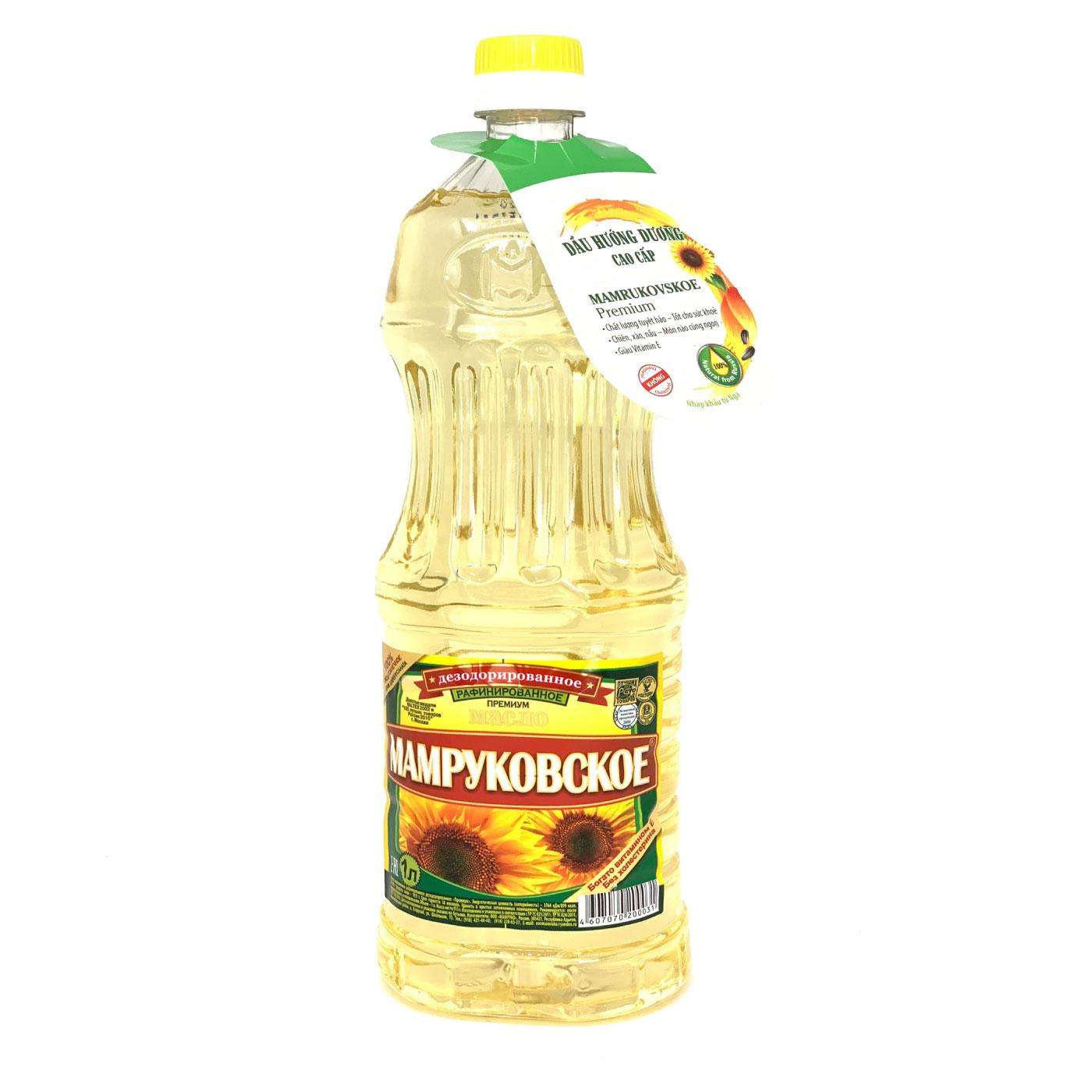 [Siêu thị VinMart] - Dầu ăn hướng dương Mamruco chai 1 lít